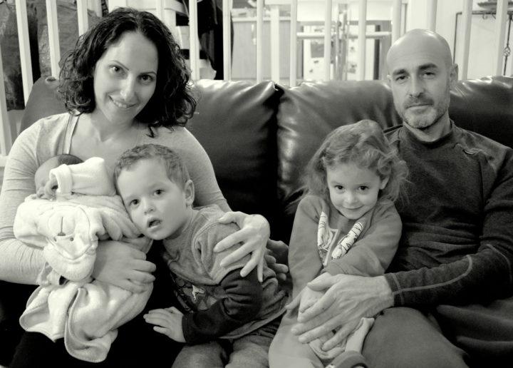 המשפחה היקרה שלי
